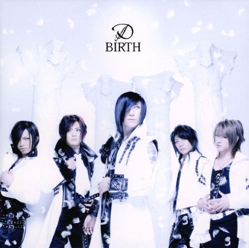 【中古】BIRTH(初回生産限定盤)/D