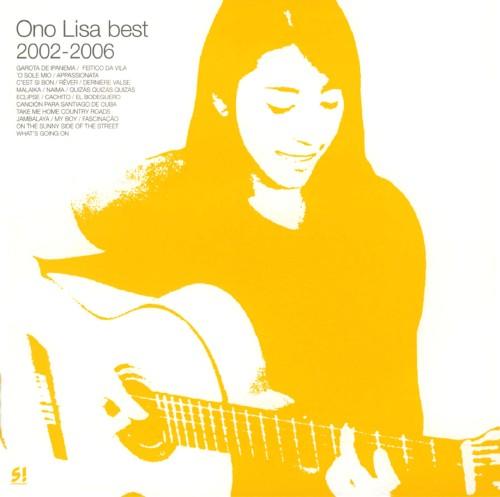 【中古】Ono Lisa best 2002−2006/小野リサ