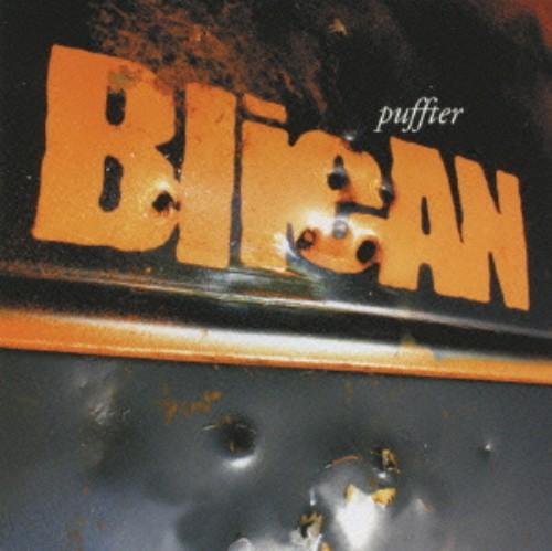 【中古】puffter/BlieAN