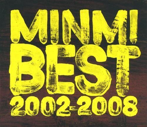 【中古】MINMI BEST 2002−2008/MINMI