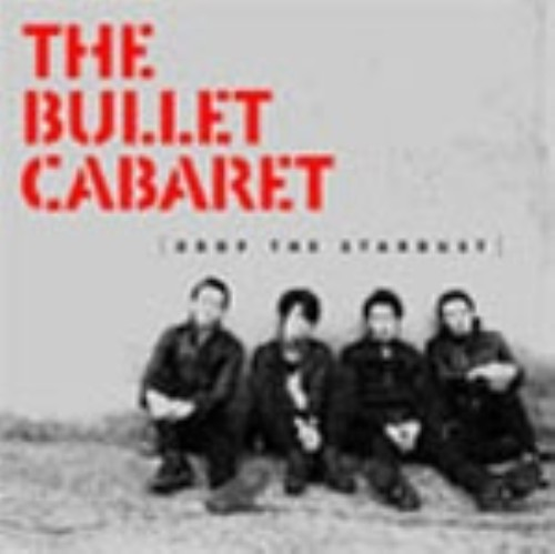 【中古】DROP THE STARDUST/BULLET CABARET