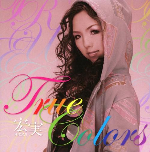 【中古】True Colors/宏実
