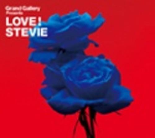 【中古】LOVE! STEVIE/オムニバス