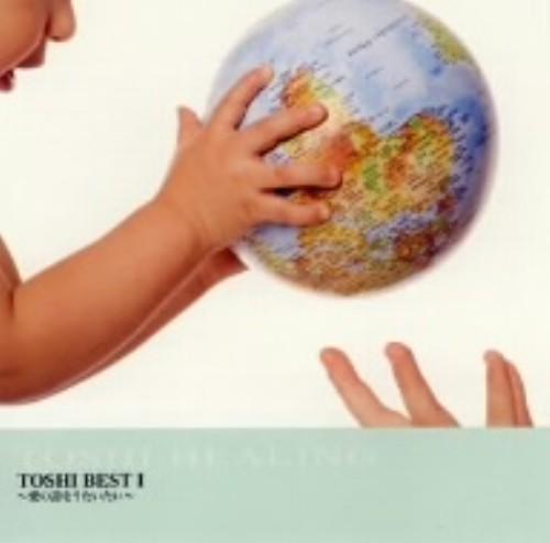 【中古】TOSHI BESTI〜愛の詩をうたいたい〜/TOSHI