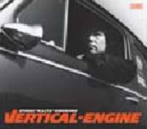 【中古】Vertical−Engine/大槻 KALTA 英宣