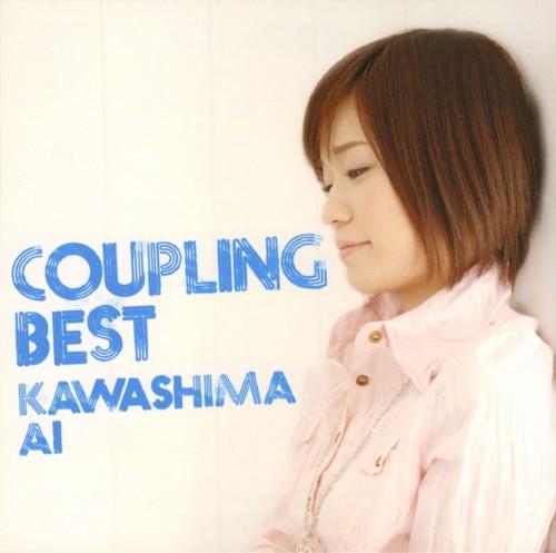 【中古】COUPLING BEST/川嶋あい
