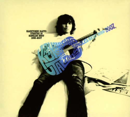 【中古】『歌うたい15』SINGLES BEST 1993〜2007(初回限定盤)/斉藤和義