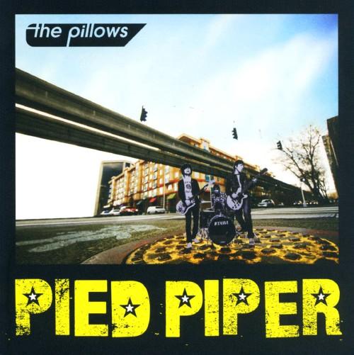 【中古】Pied Piper(初回生産限定盤)(DVD付)/the pillows