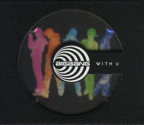 【中古】ウィズ・ユー/BIGBANG
