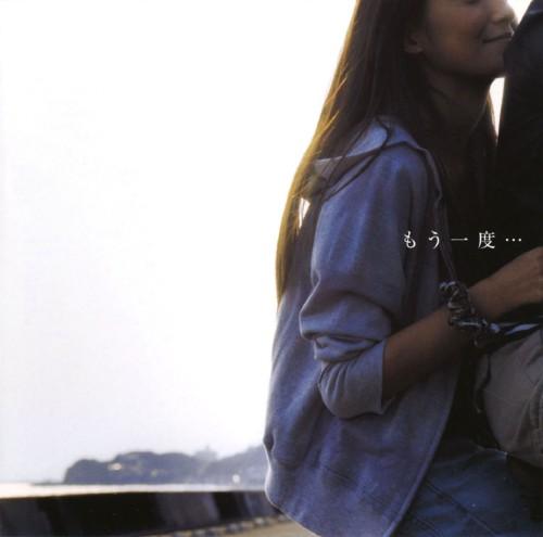 【中古】もう一度・・・feat.BENI/童子−T