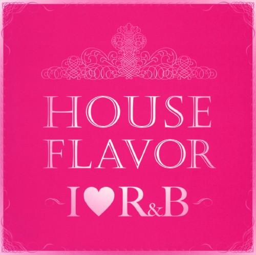 【中古】HOUSE FLAVOR 〜I LOVE R & B〜/オムニバス