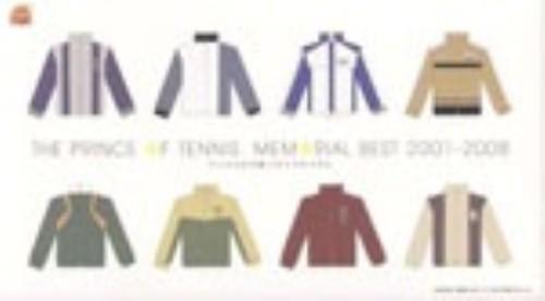 【中古】テニスの王子様 メモリアルベスト 2001−2008(完全生産限定盤)/アニメ・オムニバス