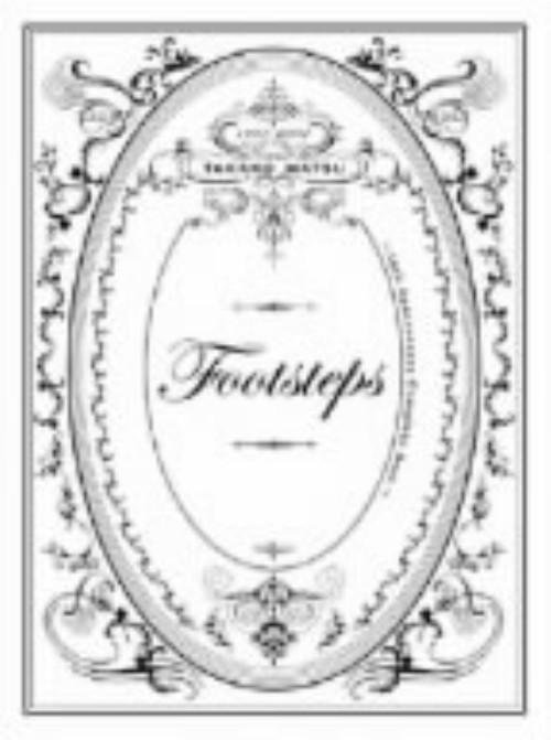 【中古】footsteps〜10th Anniversary Complete Best〜(完全生産限定盤)(DVD付)/松たか子