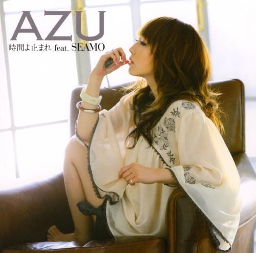 【中古】時間よ止まれfeat.SEAMO/AZU