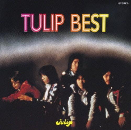 【中古】TULIP BEST 心の旅/チューリップ