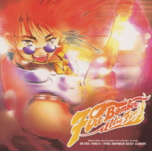 【中古】マクロス7 ULTRA FIRE!!/Fire Bomber