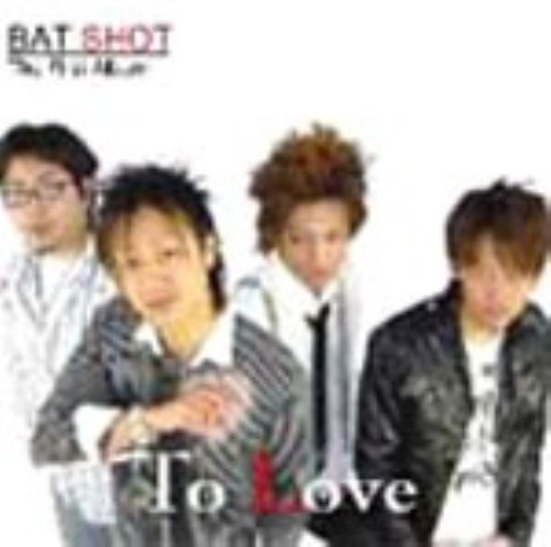 【中古】To Love/BAT SHOT