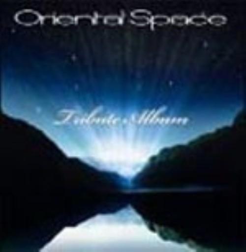 【中古】ORIENTAL SPACE−TRIBUTE ALBUM SCORPION−/オリエンタル・スペース