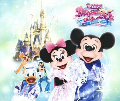 【中古】東京ディズニーリゾート ドリームス・オブ25th〜リメンバー・ザ・ミュージック・デラックス/ディズニー