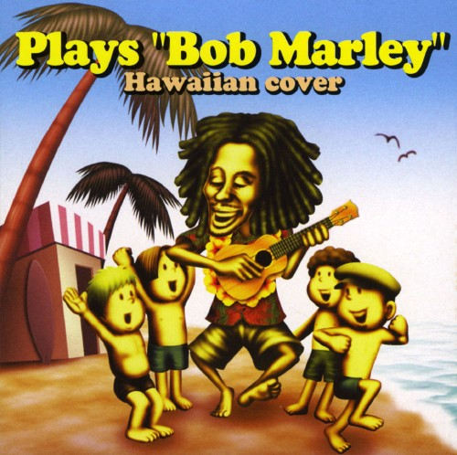 【中古】Plays Bob Marley Hawaiian cover/オムニバス