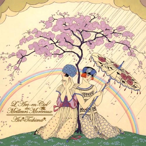 【中古】虹の歌集/手嶌葵