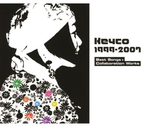 【中古】Keyco 1999−2007〜Best Songs+Collaboration Works〜/Keyco