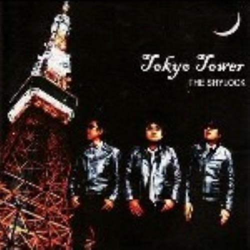【中古】TOKYO TOWER/SHYLOCK