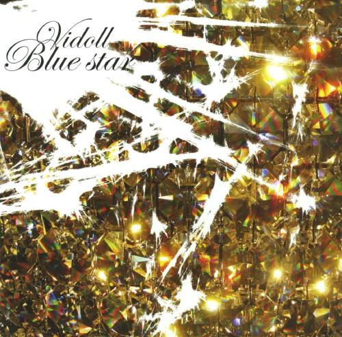 【中古】Blue star/ヴィドール