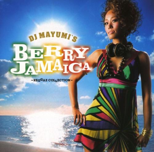【中古】DJ MAYUMI'S BERRY JAMAICA−REGGAE COLLECTION/オムニバス