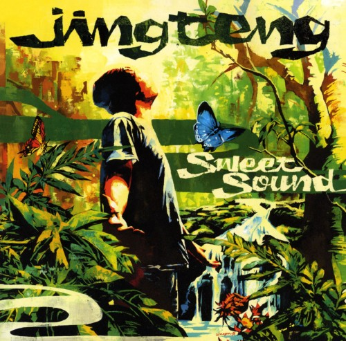 【中古】Sweet Sound/JING TENG