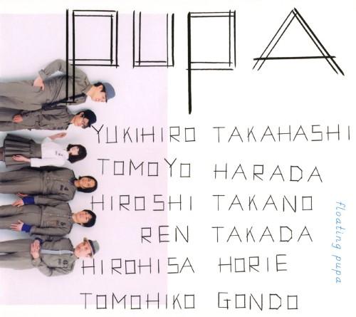 【中古】floating pupa/ピューパ