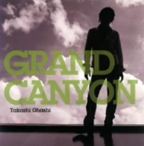 【中古】GRAND CANYON/大橋タカシ