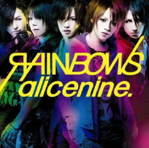 【中古】RAINBOWS(完全初回生産限定盤B)(DVD付)/アリス九號.