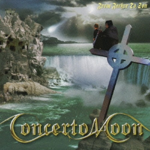 【中古】From Father To Son/Concerto Moon