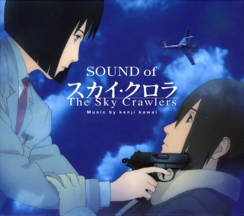 【中古】SOUND of The Sky Crawlers/アニメ・サントラ