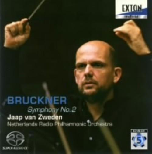 【中古】ブルックナー:交響曲第2番/スヴェーデン