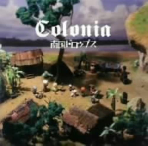 【中古】Colonia/南国ドロップス