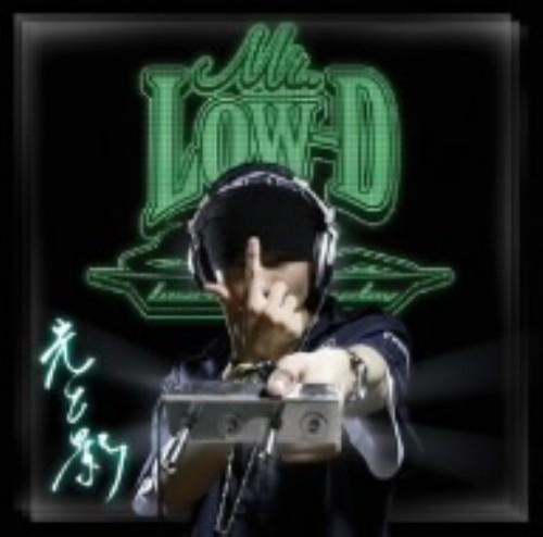【中古】光と影/Mr.Low−D