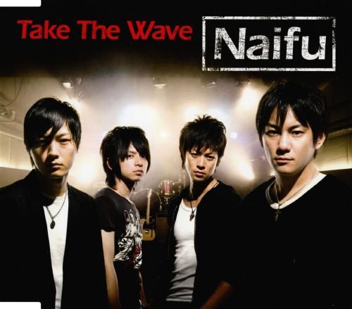 【中古】Take The Wave/Naifu