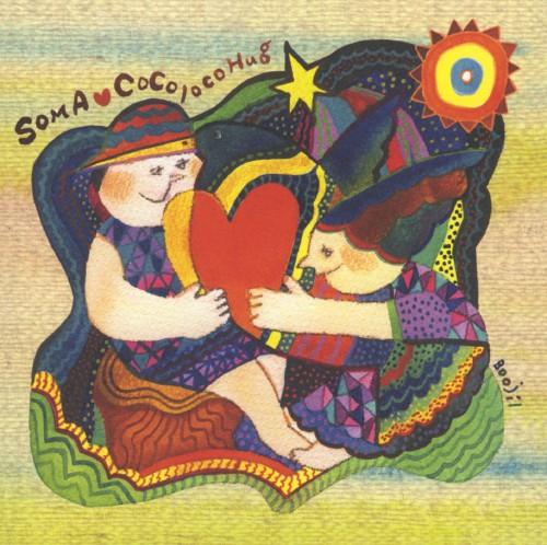 【中古】Cocoloco*Hug/Soma