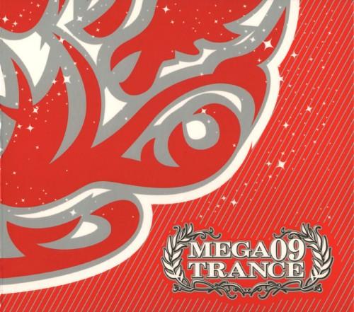 【中古】MEGA TRANCE 09/オムニバス