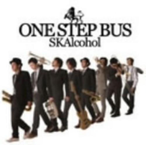 【中古】SKAlcohol/ONE STEP BUS
