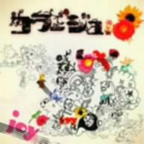 【中古】コラージュ/joy
