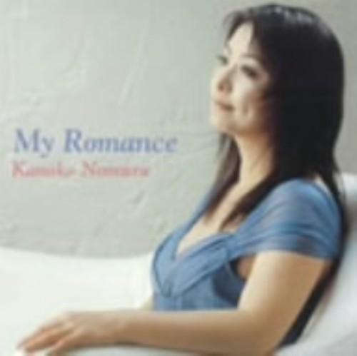 【中古】My Romance/野村佳乃子