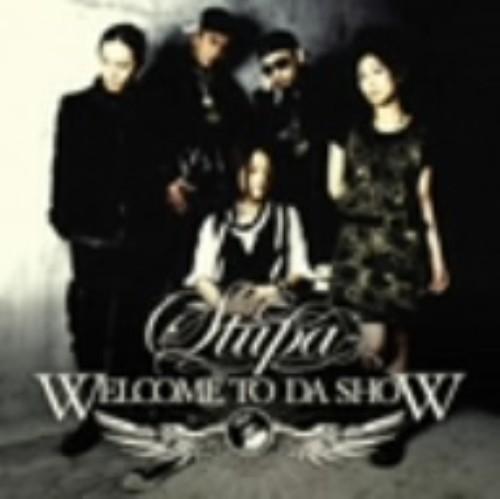 【中古】WELCOME TO DA SHOW/ステューパ