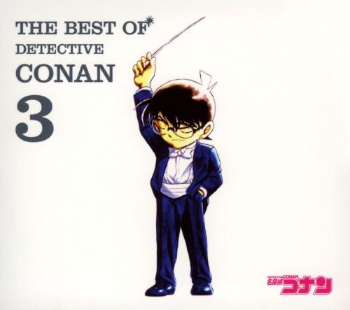 【中古】THE BEST OF DETECTIVE CONAN3〜名探偵コナン テーマ曲集3〜/オムニバス