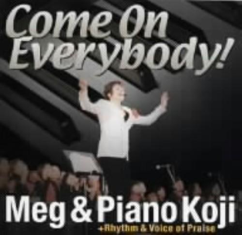 【中古】COME ON EVERYBODY!/MEG&PIANO KOJI