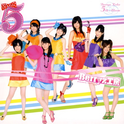 【中古】5(FIVE)/Berryz工房