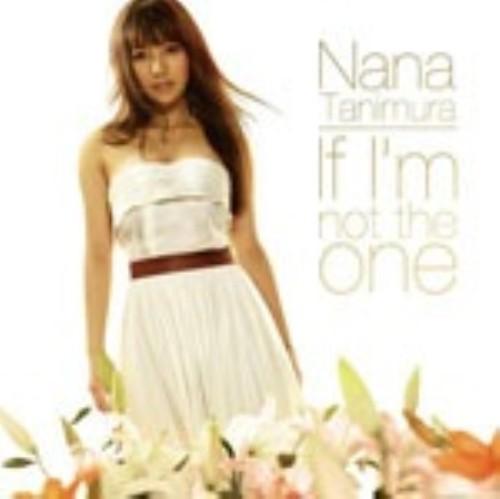 【中古】If I'm not the one / SEXY SENORITA(ジャケットA)(DVD付)/谷村奈南