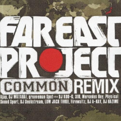 【中古】〜FAR EAST PROJECT〜COMMON REMIX/オムニバス